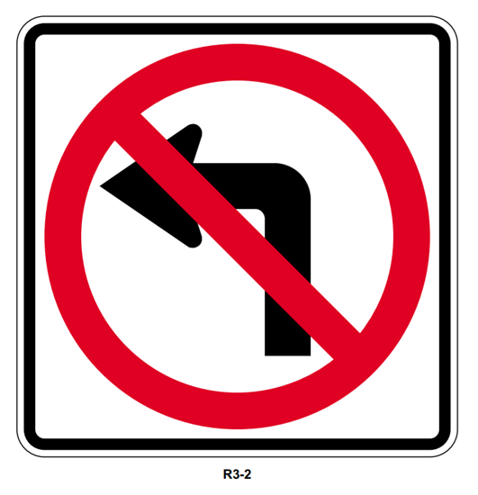 "Picture of 24"" No Left Turn Symbol"