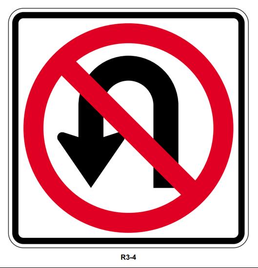 "Picture of 24"" No U Turn Symbol"