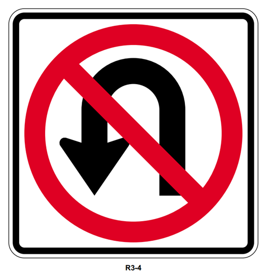 """Picture of 30"""" No U Turn"""